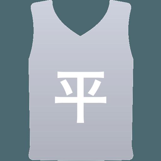 秋田県立平成高等学校(男子)