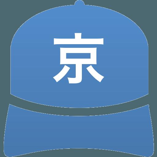 京都産大学附属高等学校(男子)