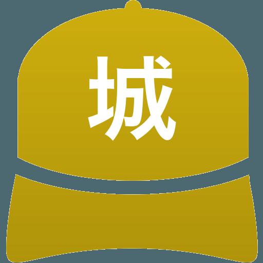 城南菱創高等学校(男子)