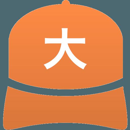 大手前高松高等学校(男子)