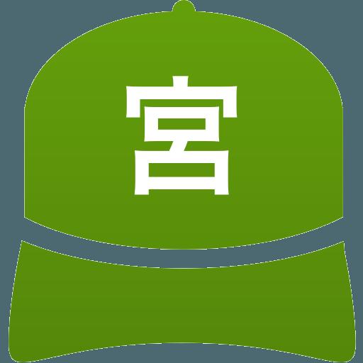 宮崎日本大学学園高等学校(男子)