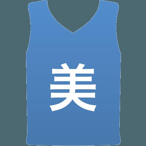 美濃加茂高等学校(男子)