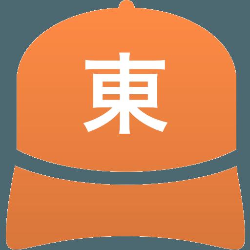 東亜学園高等学校(男子)