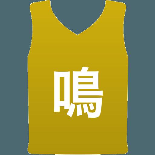 鳴門渦潮高等学校(男子)