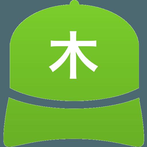 木更津総合高等学校(男子)