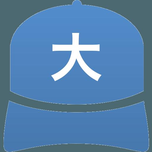 大分商業高等学校(男子)