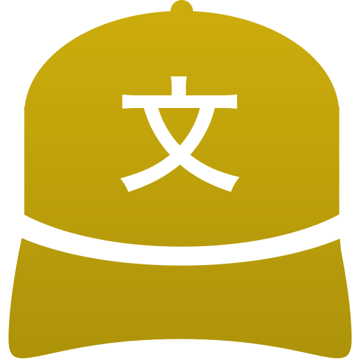 文徳高等学校(男子)