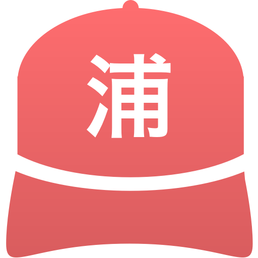 浦和学院高等学校(男子)