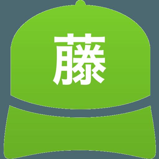 藤枝明誠高等学校(男子)