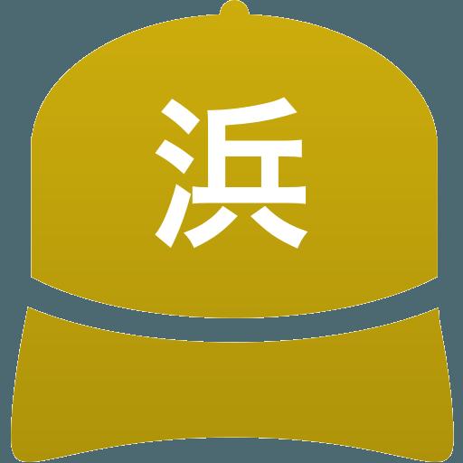 浜松商業高等学校(男子)