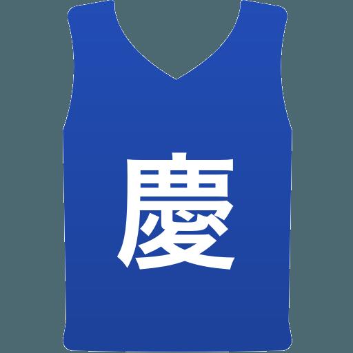 慶誠高等学校(女子)