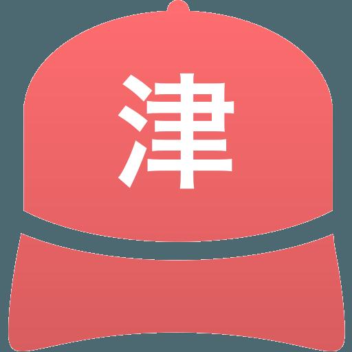 津商業高等学校(男子)