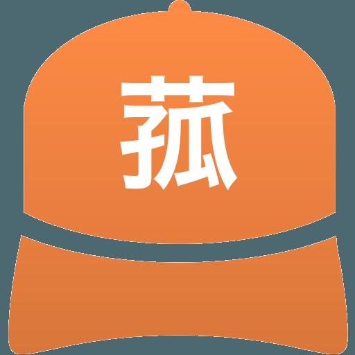 菰野高等学校(男子)