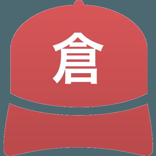 倉吉東高等学校(男子)