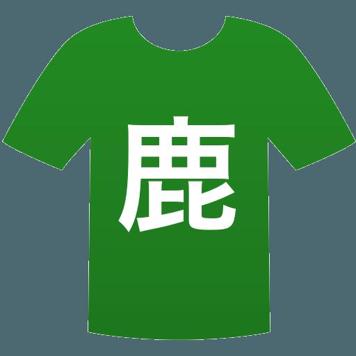 鹿児島実業高等学校(男子)