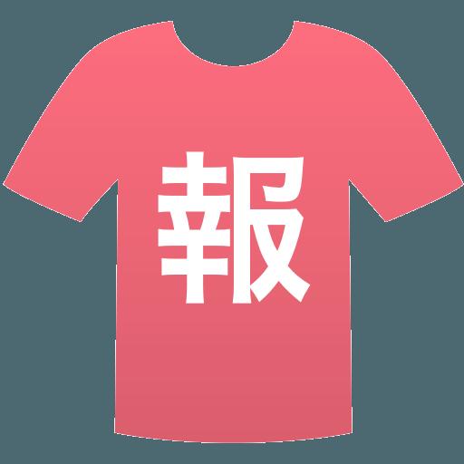 報徳学園高等学校(男子)
