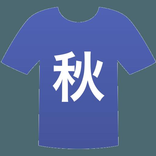 秋田工業高等学校(男子)