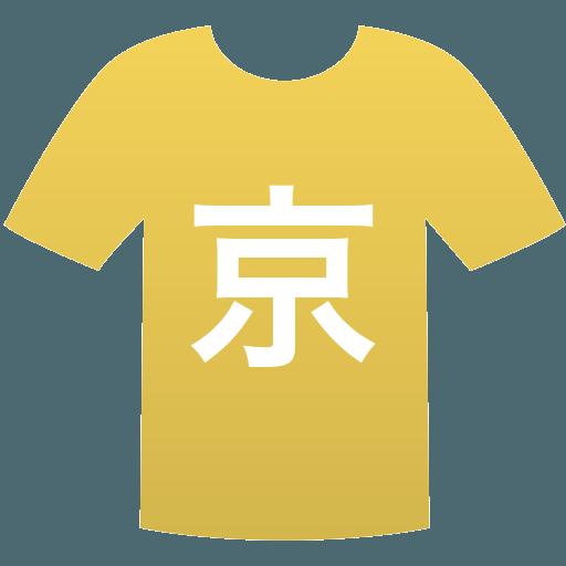 京都成章高等学校(男子)
