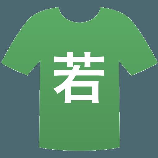 若狭東高等学校(男子)