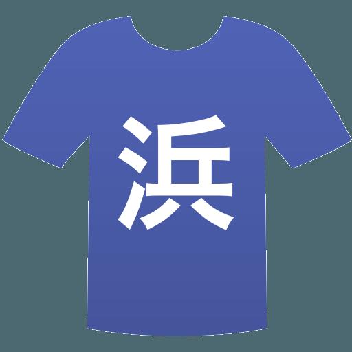 浜松工業高等学校(男子)