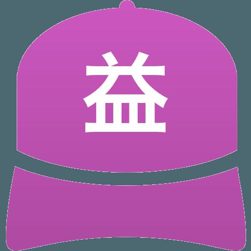 益田東高等学校(男子)