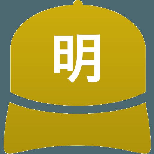 明治大学付属中野八王子高等学校(男子)
