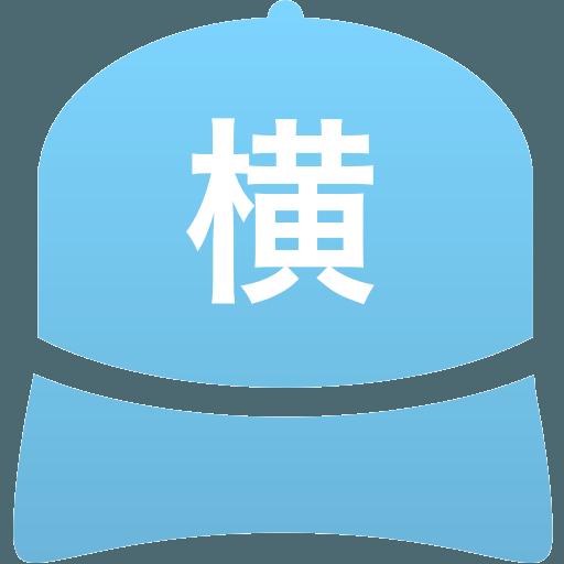 横浜高等学校(男子)