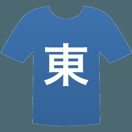 東筑高等学校(男子)
