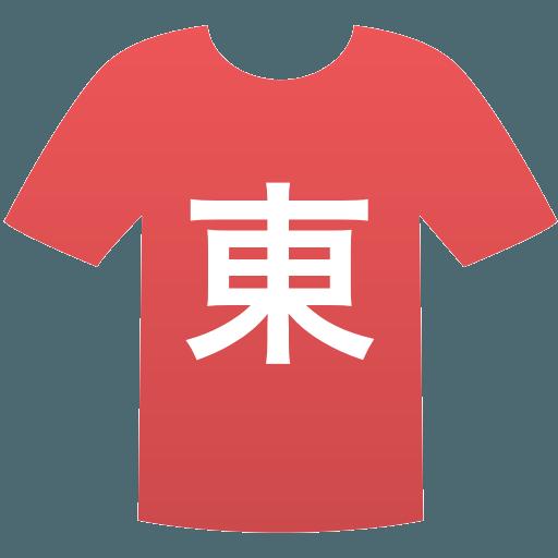 U-18合同チーム東軍
