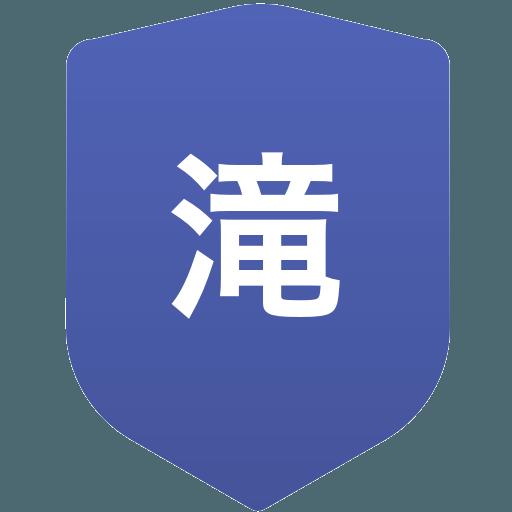 滝川第二高等学校(男子)
