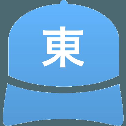 東海大学付属市原望洋高等学校(男子)