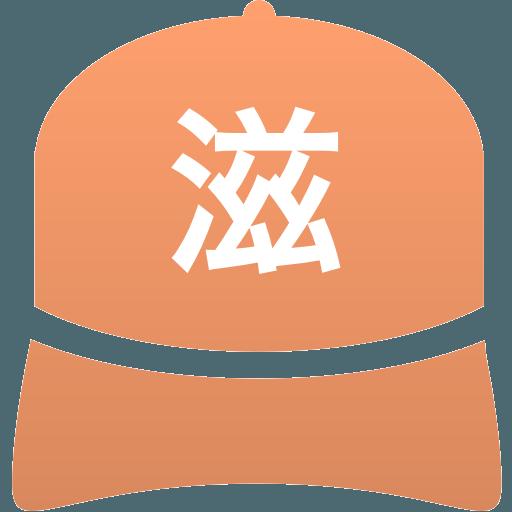 滋賀学園高等学校(男子)
