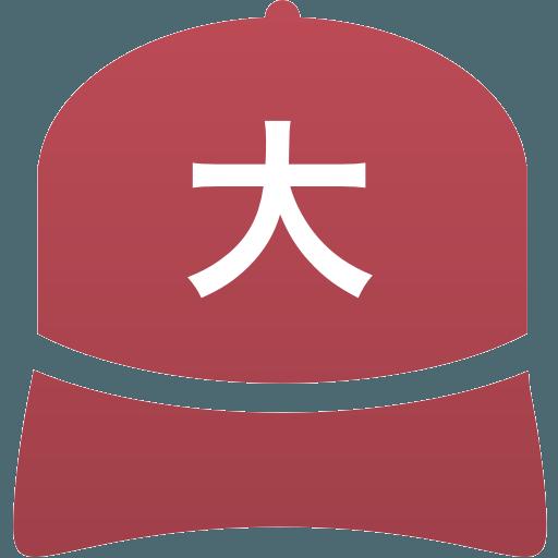 大阪桐蔭高等学校(男子)