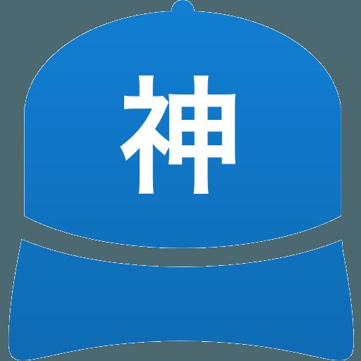 神戸国際大学附属高等学校(男子)
