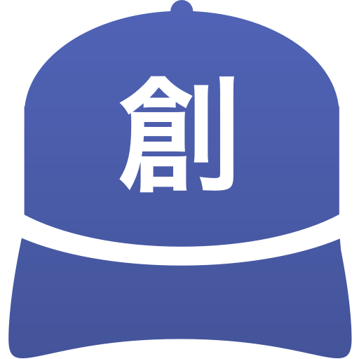 創志学園高等学校(男子)