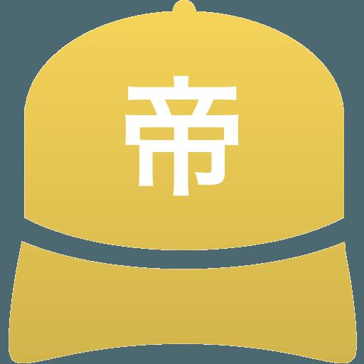 帝京第五高等学校(男子)