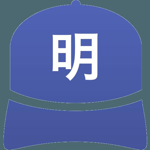 明徳義塾高等学校(男子)