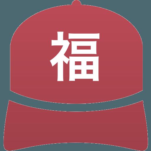 福岡大学附属大濠高等学校(男子)