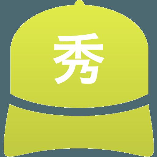 秀岳館高等学校(男子)
