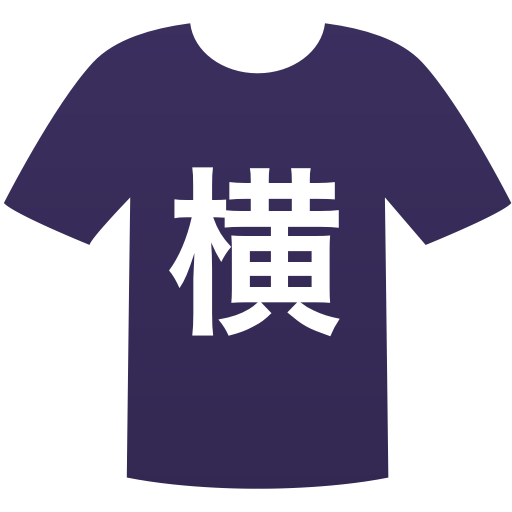横浜創学館高等学校(男子)
