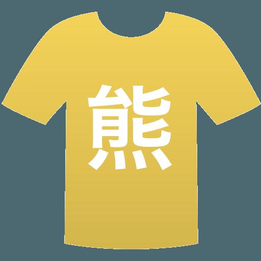 熊本国府高等学校(男子)
