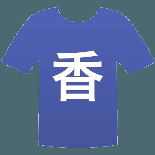 香川中央高等学校(男子)
