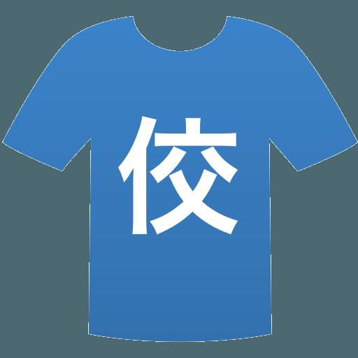 佼成学園女子高等学校(女子)