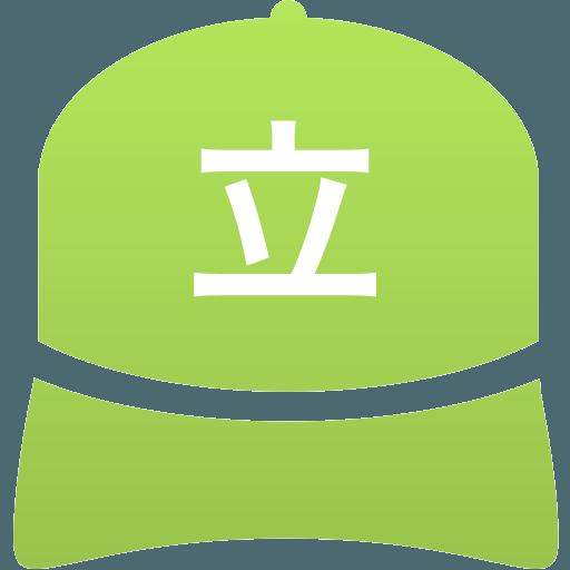 立命館慶祥高等学校(男子)