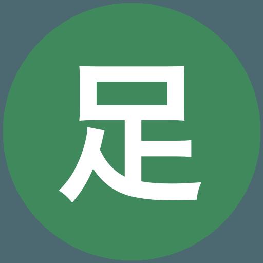 足利工業大学附属高等学校(男子)