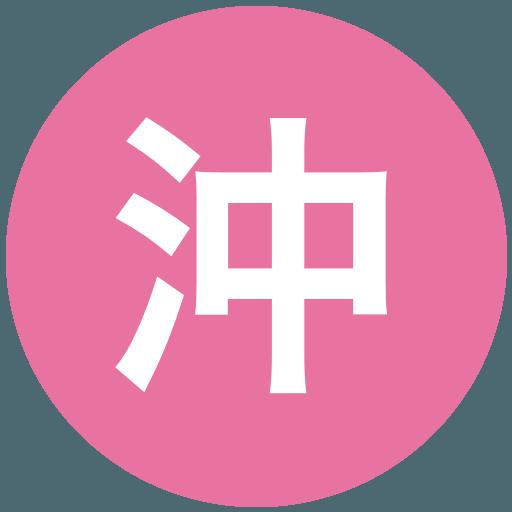 沖縄尚学高等学校(男子)
