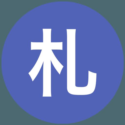 札幌藻岩高等学校(男子)