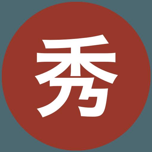 秀明八千代高等学校(女子)