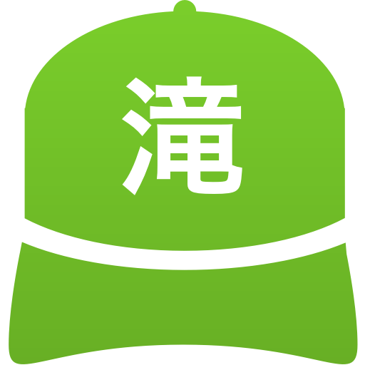 滝川西高等学校(男子)