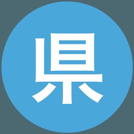 岐阜県立岐阜商業高等学校(男子)